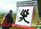 n-kanji-a-20181213